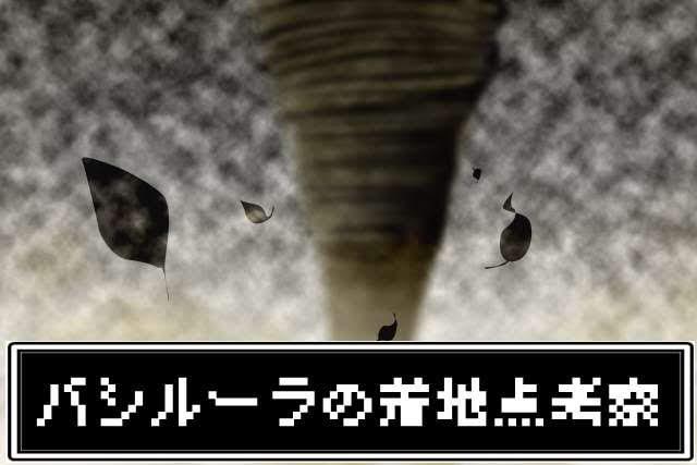 f:id:Katsuox:20201108193513j:plain