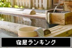 f:id:Katsuox:20201108193901j:plain