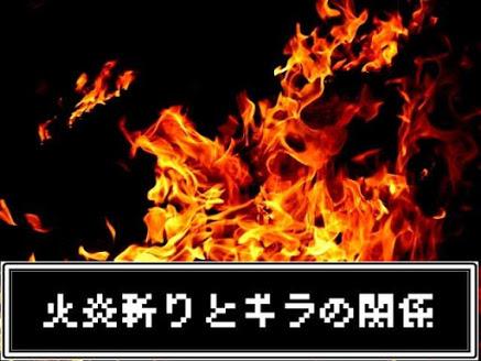 f:id:Katsuox:20201108211947j:plain
