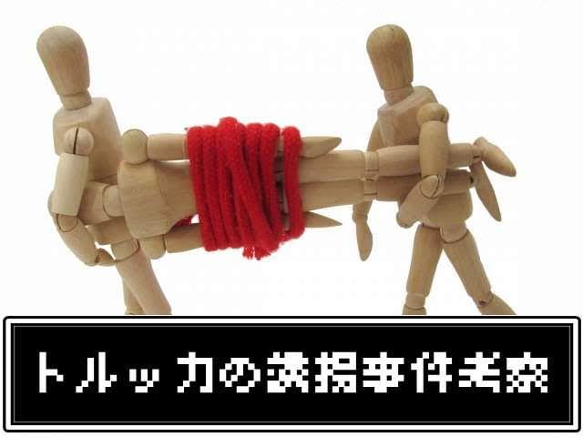 f:id:Katsuox:20201108212122j:plain