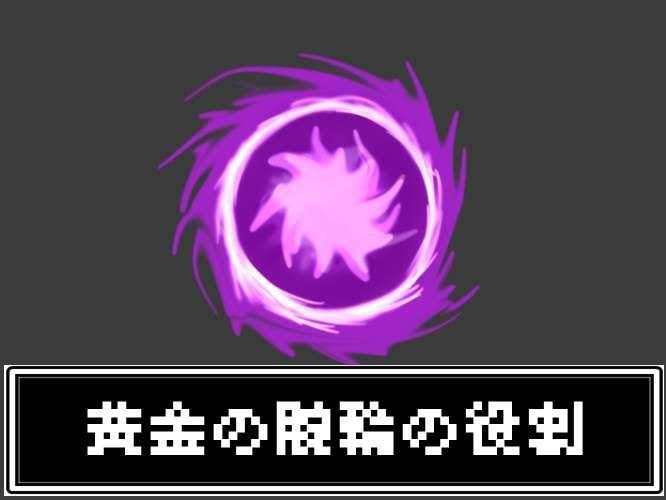 f:id:Katsuox:20201108212515j:plain