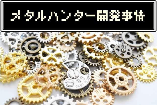 f:id:Katsuox:20201108212731j:plain