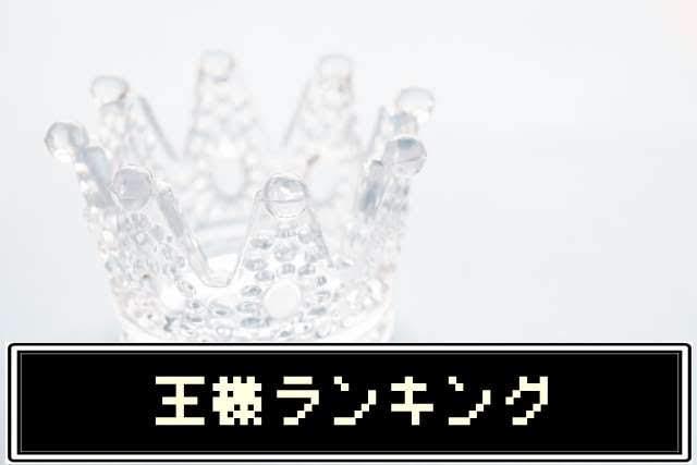 f:id:Katsuox:20201108213408j:plain
