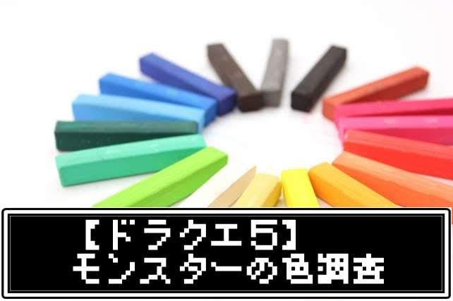 f:id:Katsuox:20201108214036j:plain