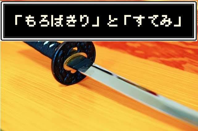 f:id:Katsuox:20201111233232j:plain