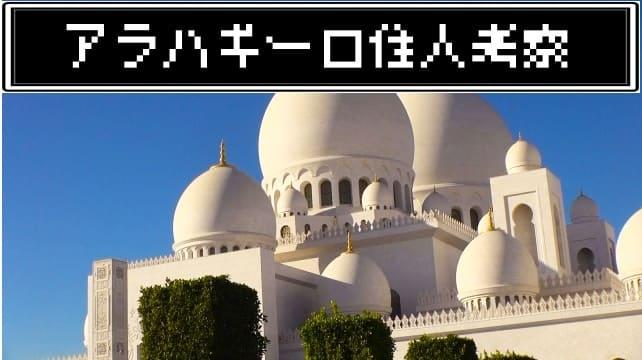 f:id:Katsuox:20201130221921j:plain