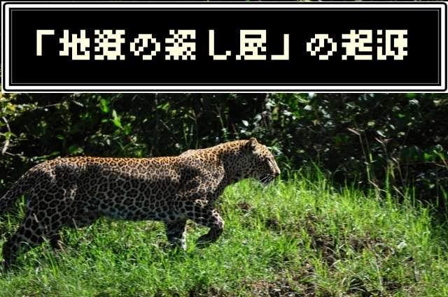 f:id:Katsuox:20210102201411j:plain