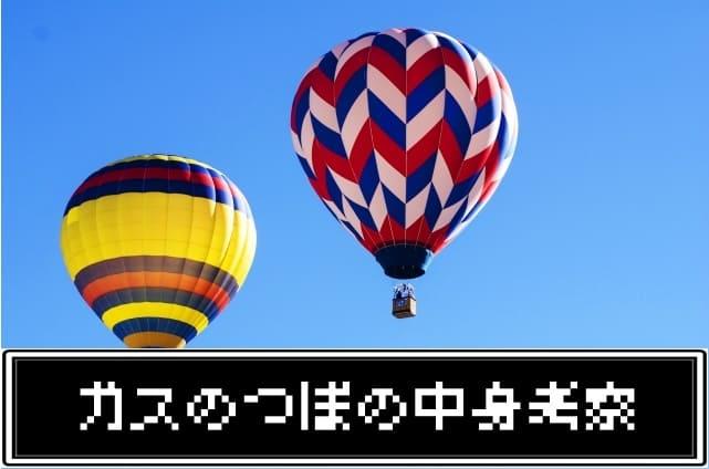 f:id:Katsuox:20210207110334j:plain