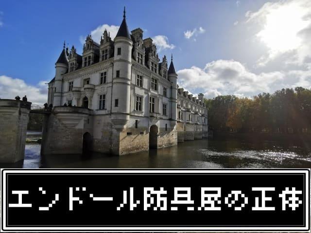 f:id:Katsuox:20210212211546j:plain