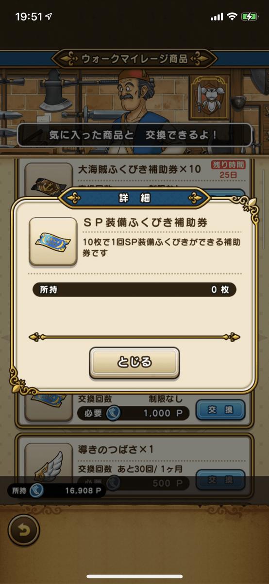 f:id:Katsuox:20210218221657p:plain