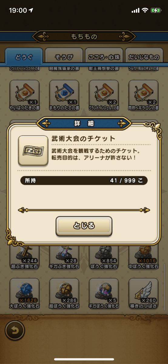 f:id:Katsuox:20210218221714p:plain