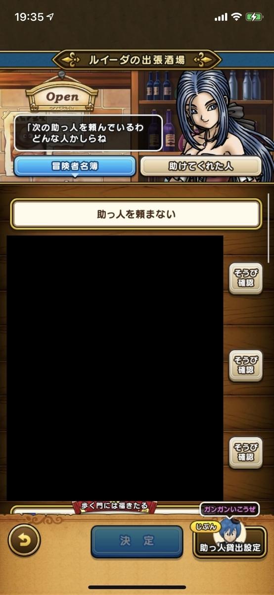 f:id:Katsuox:20210218221733j:plain