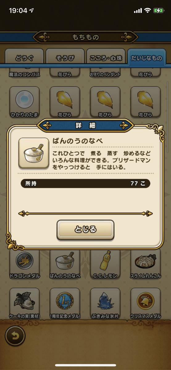 f:id:Katsuox:20210218221738p:plain
