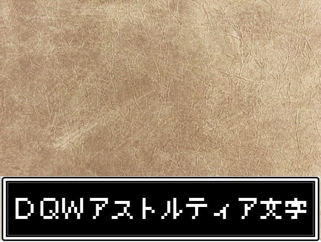 f:id:Katsuox:20210219234640j:plain