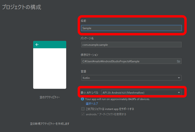 f:id:KatsuyaNote:20210220145641p:plain