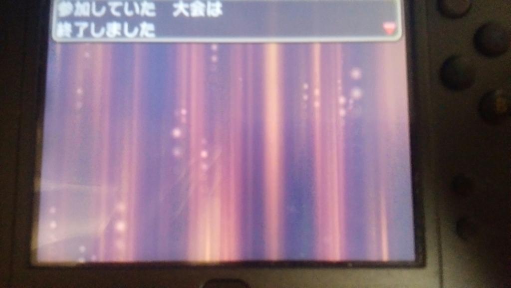 f:id:Katu2ou:20180225214128j:plain