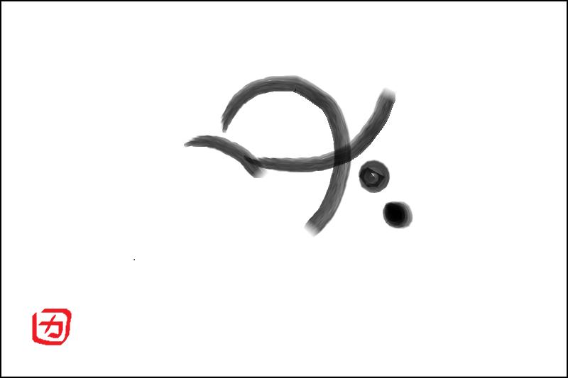 f:id:Kawan0116:20200420094037p:plain