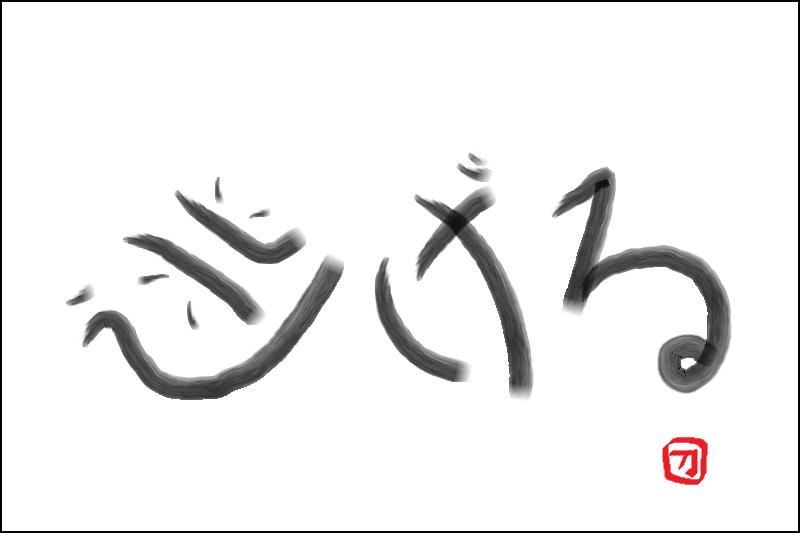 f:id:Kawan0116:20200421145136p:plain
