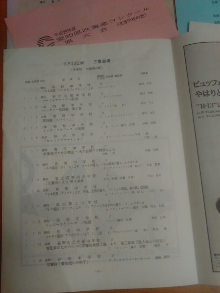 f:id:Kawataka:20170211080857j:plain