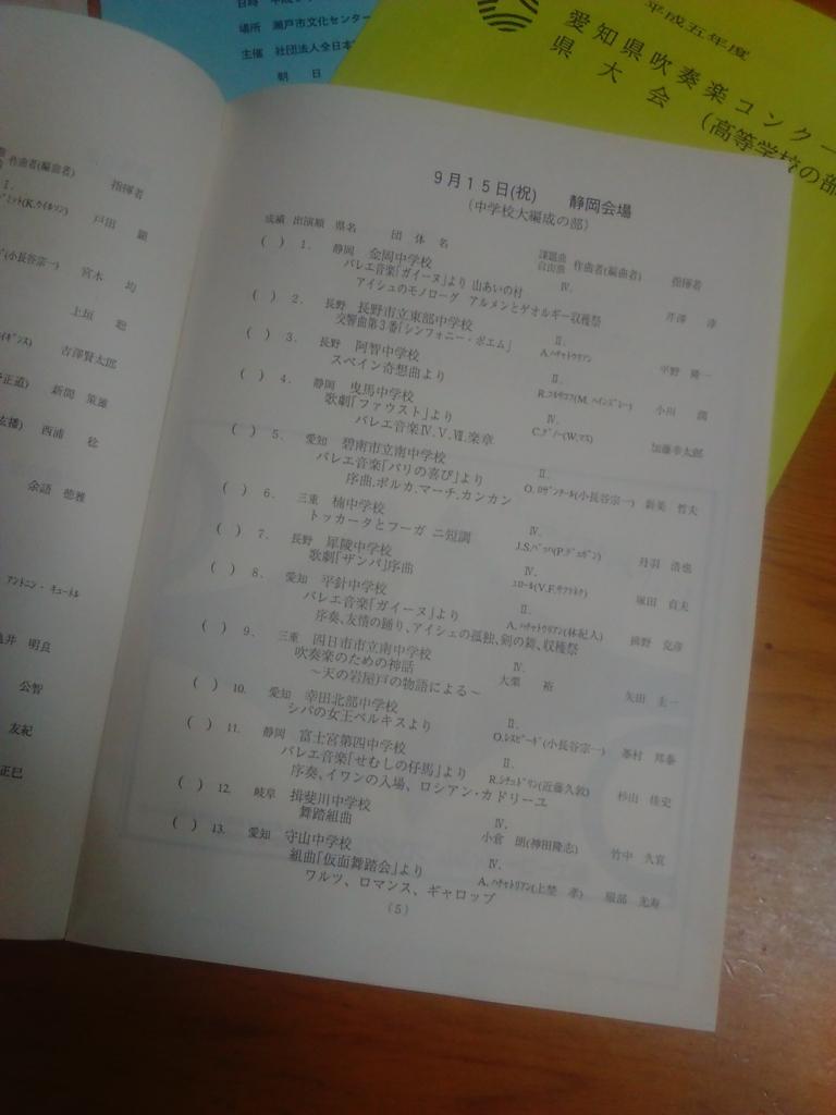 f:id:Kawataka:20170211081009j:plain