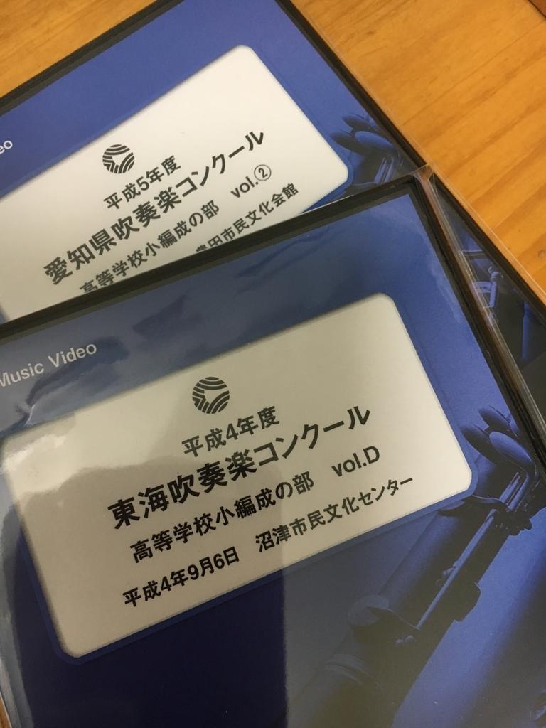 f:id:Kawataka:20190213085752j:plain
