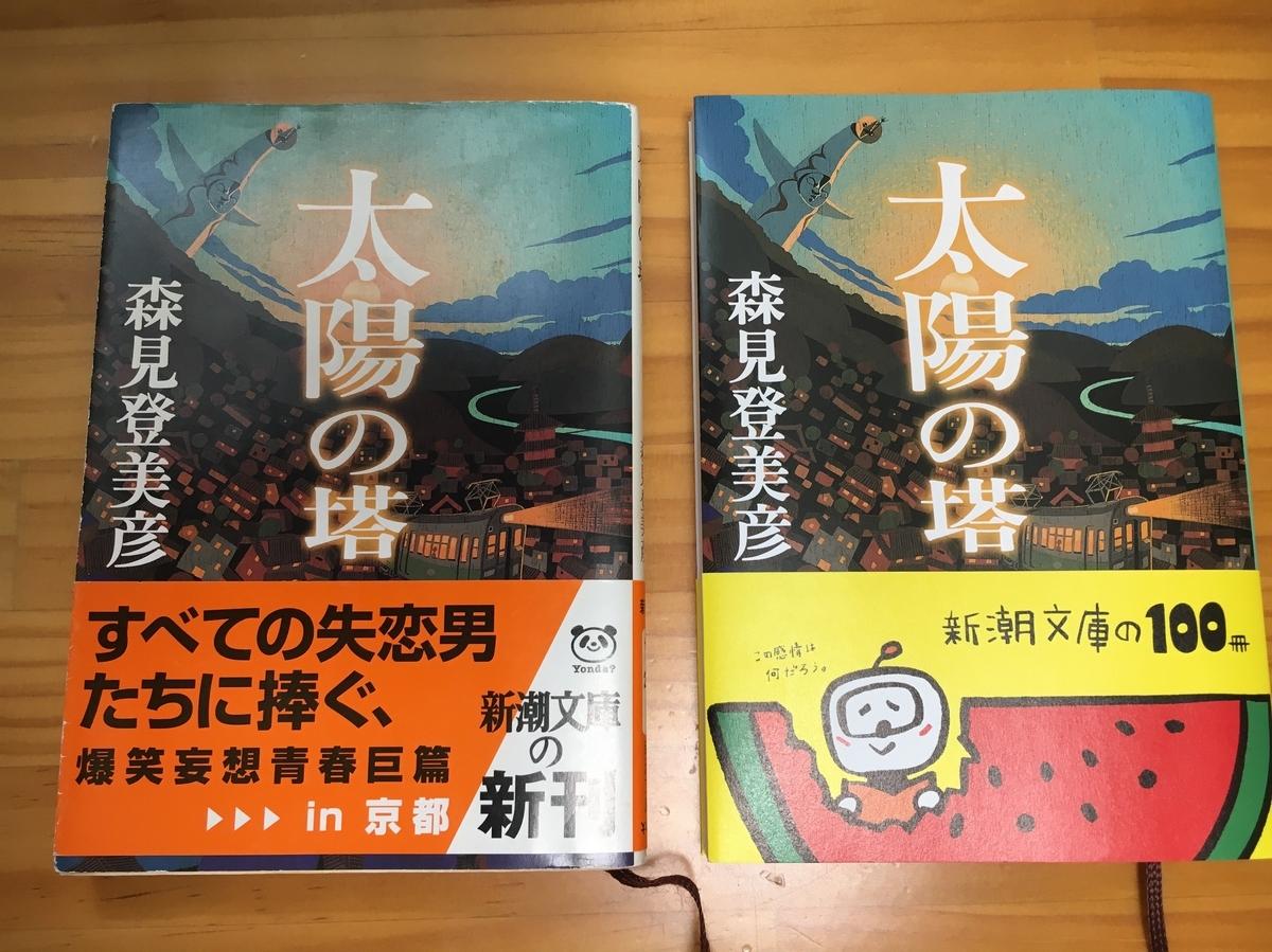 f:id:Kawataka:20190720130433j:plain