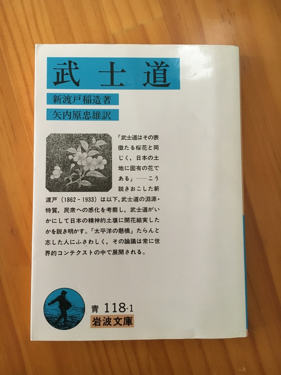f:id:Kawataka:20200113152252j:plain