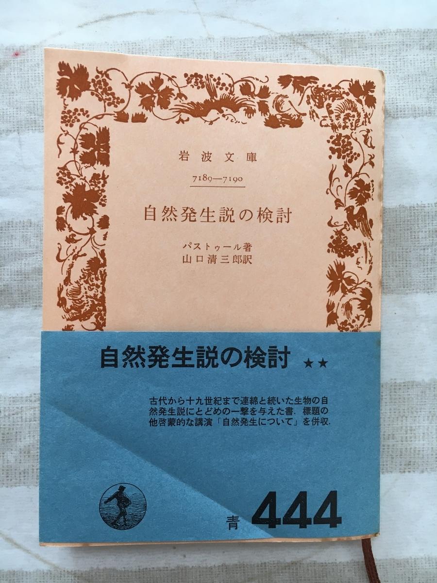 f:id:Kawataka:20200209083759j:plain