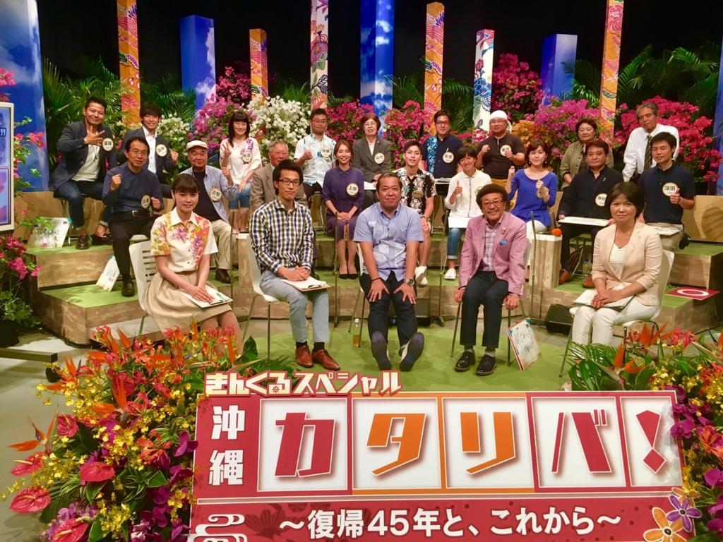 f:id:Kayosoichiro:20170518154647j:plain