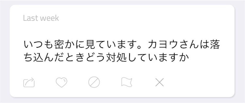 f:id:Kayosoichiro:20171205123542j:image