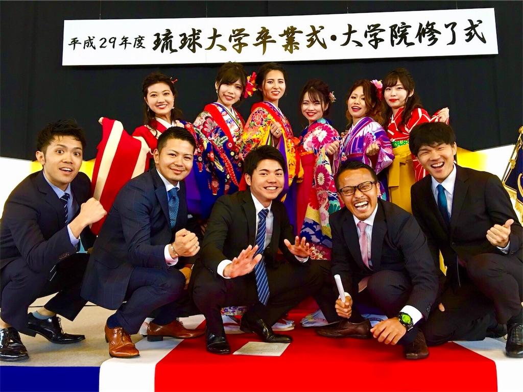 f:id:Kayosoichiro:20190104151718j:image
