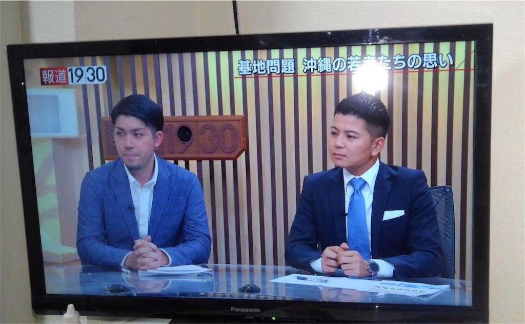 f:id:Kayosoichiro:20190104154749j:image