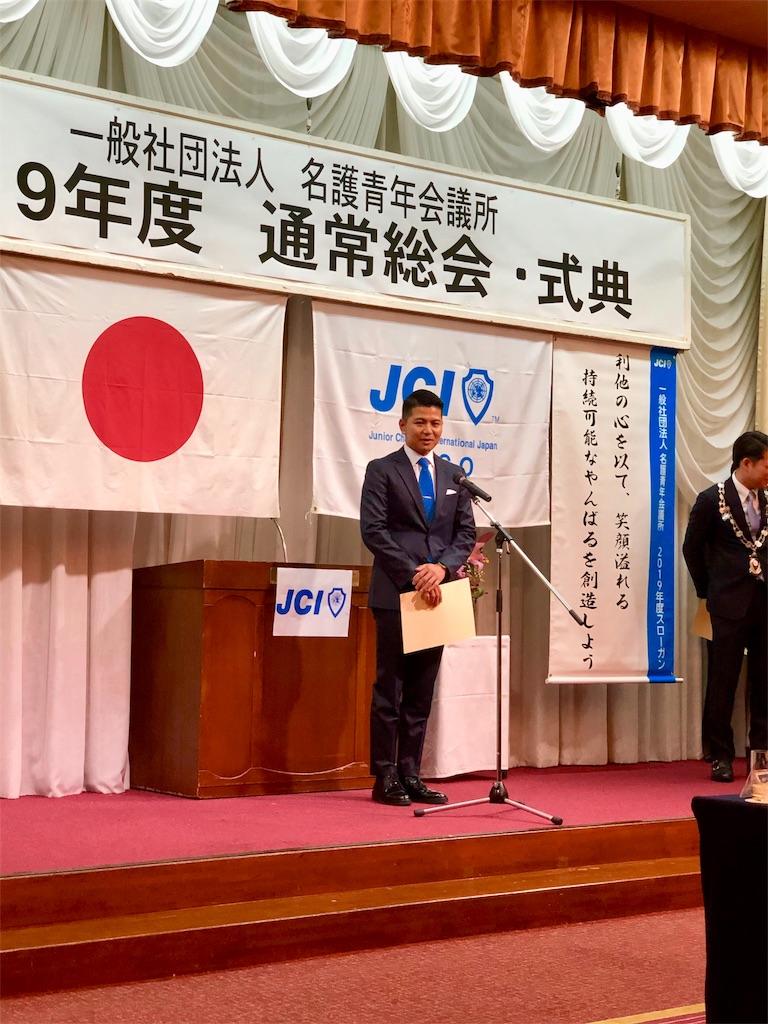f:id:Kayosoichiro:20190113120849j:image