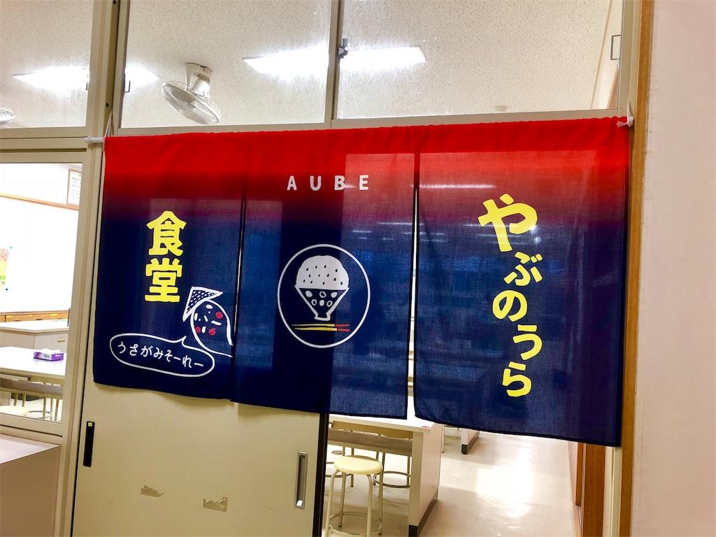 f:id:Kayosoichiro:20190226110716j:image