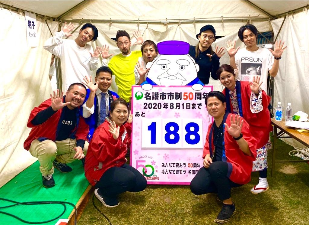 f:id:Kayosoichiro:20200129152832j:image