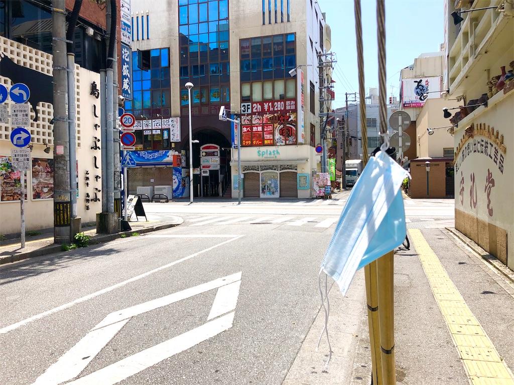 f:id:Kayosoichiro:20200507134813j:image