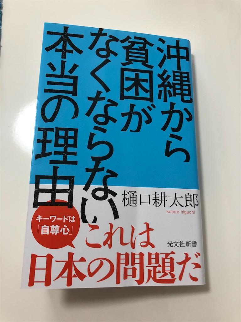 f:id:Kayosoichiro:20200706175201j:image