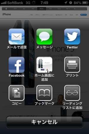 20120921-221437.jpg