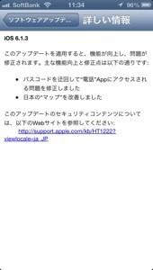 20130326-074047.jpg