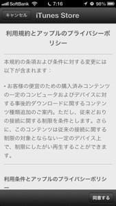 20130807-071859.jpg