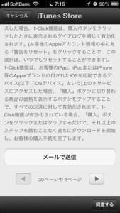 20130807-071907.jpg