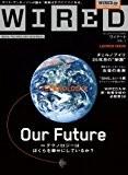 WIRED (ワイアード) VOL.1 (GQ JAPAN2011年7月号増刊)