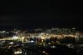 [旅行]2011 長崎夜景