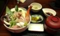 [旅行]2011 熊本