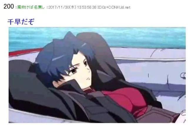 f:id:Kazanari-Tsubasa:20180907063832j:plain
