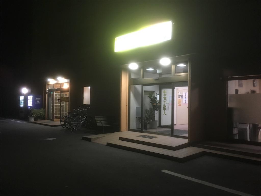 f:id:Kazdorado:20170129171137j:image
