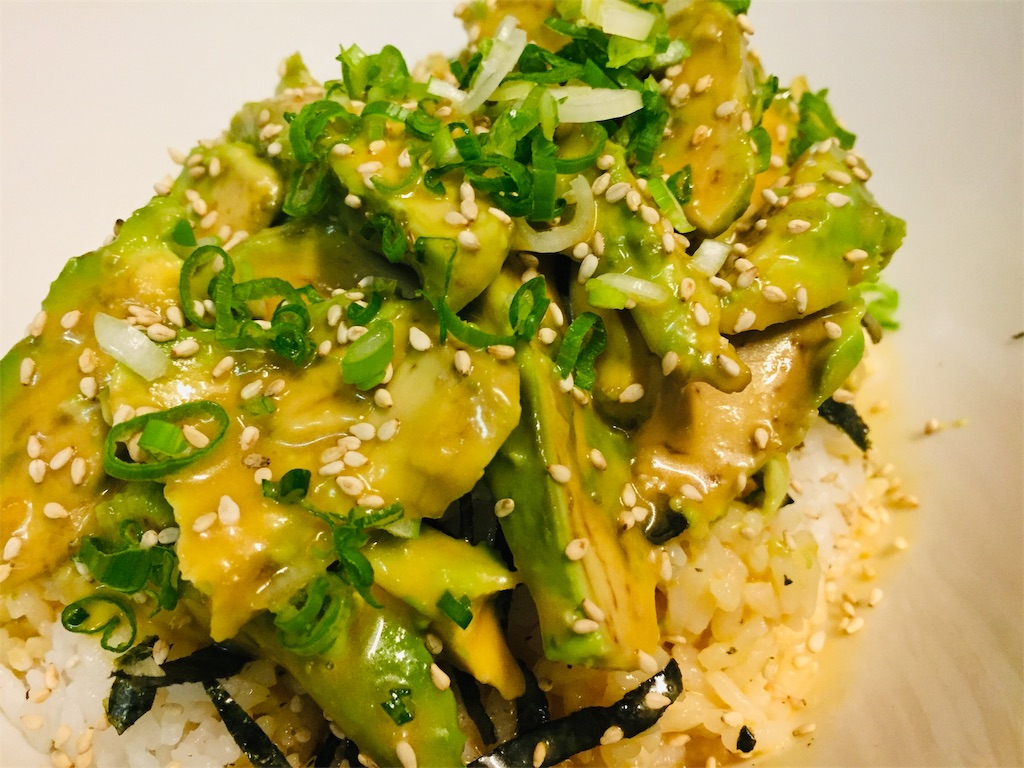 avocado-bowl