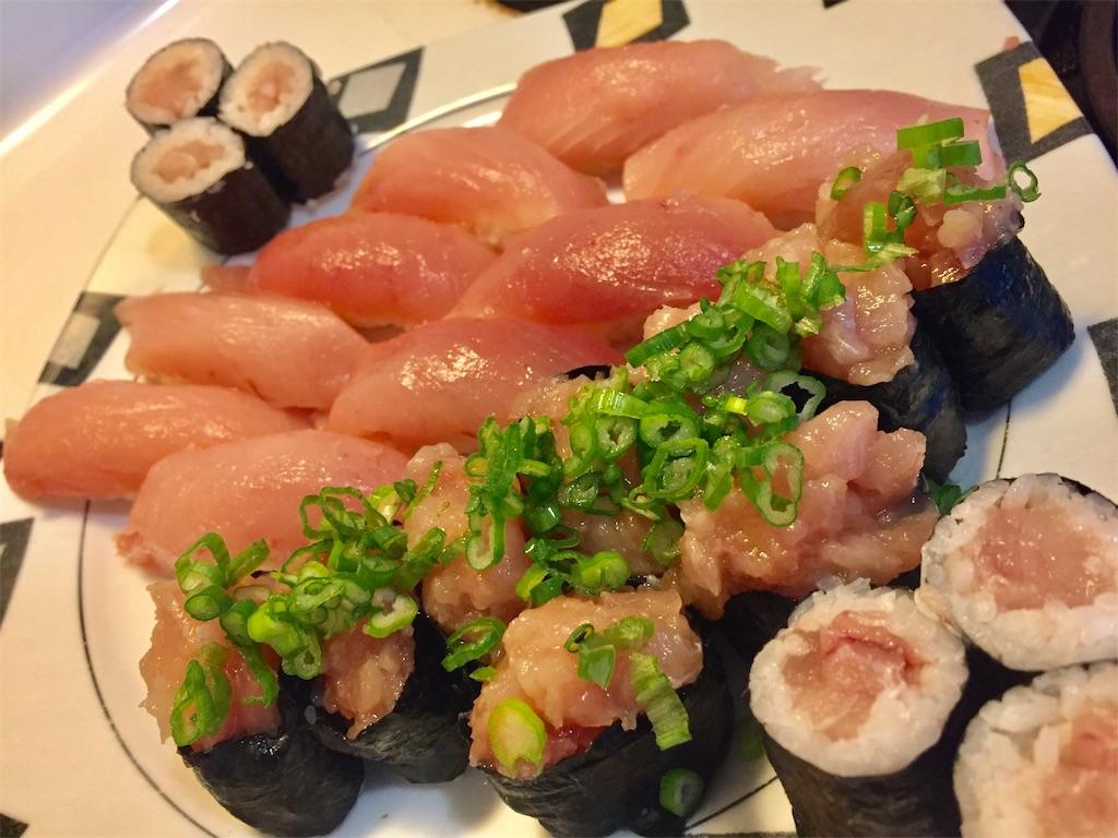 i-made-sushi