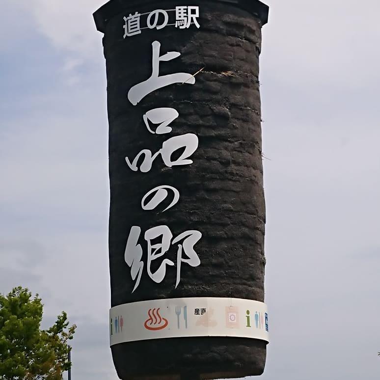 f:id:Kazu68:20200420160558j:plain