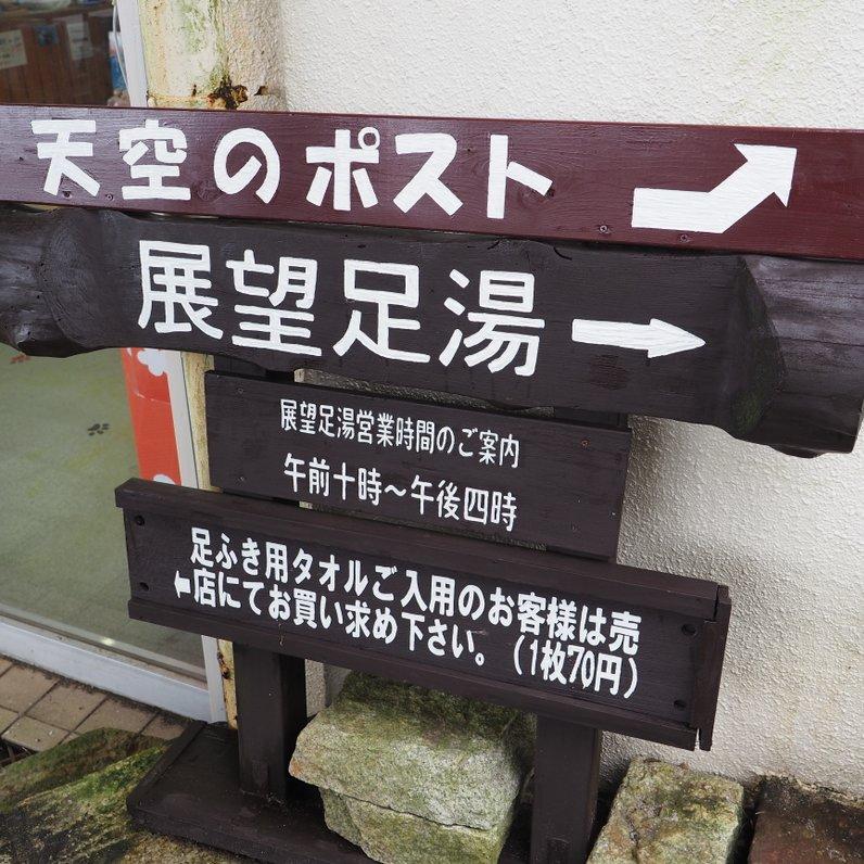 f:id:Kazu68:20200503183919j:plain